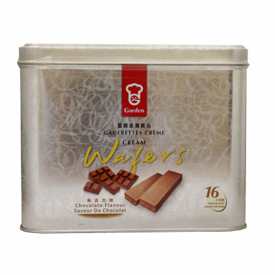 B3023)chocolate Wafer-cn