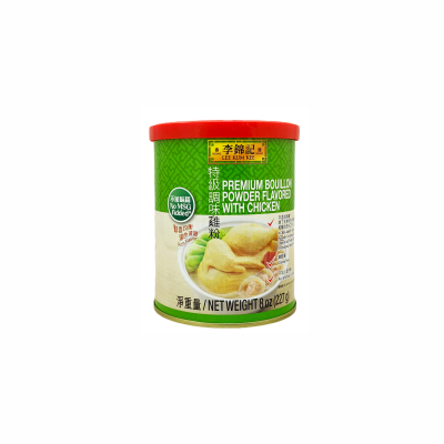 Premium Bouillon Powder - Chicken