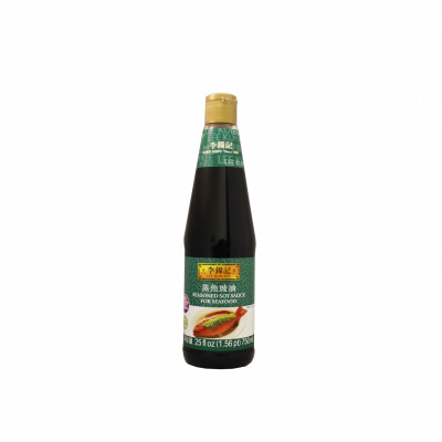 Soy Sauce For Seafood (750ml)