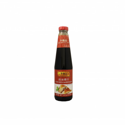 Chicken Marinade (14oz)