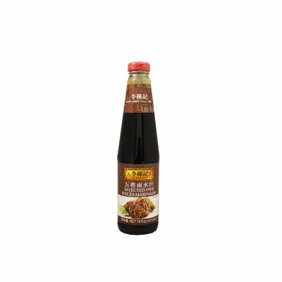 Select Five Spices Marinade