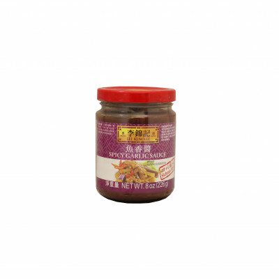 Spicy Garlic Sauce (yu Hsiang)