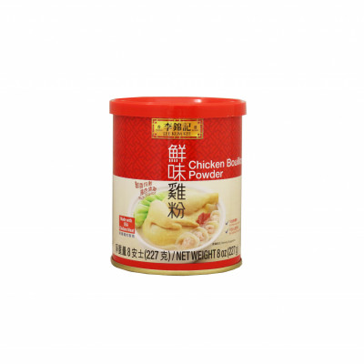 Chicken Powder