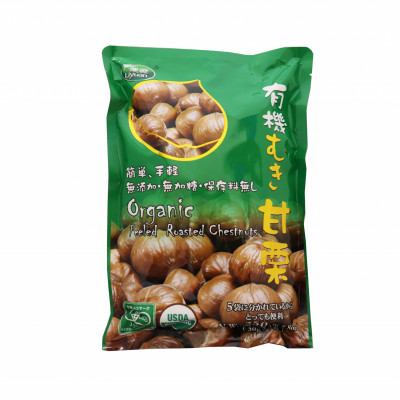 Organic Peeled Roasted Chestnut