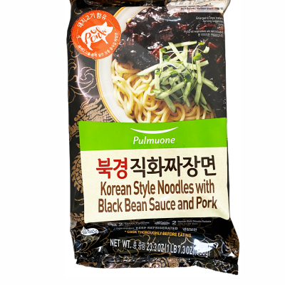 Black Bean Noodle with Pork